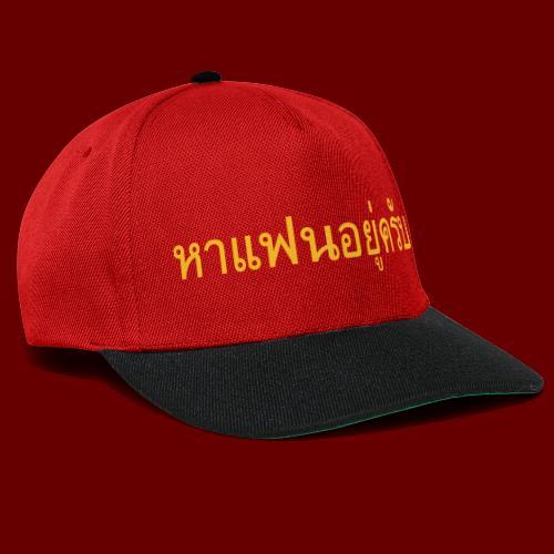 Ich suche eine Freundin auf Thai - Accessoires - Snapback Cap
