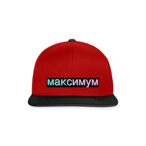 максимум - Snapback Cap