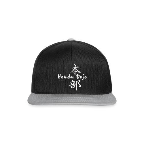 HombuDojo logo wt trans hr - Snapback Cap