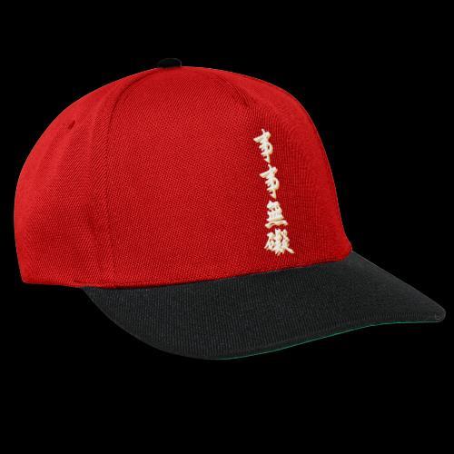 jijimuge 02 - Snapback Cap