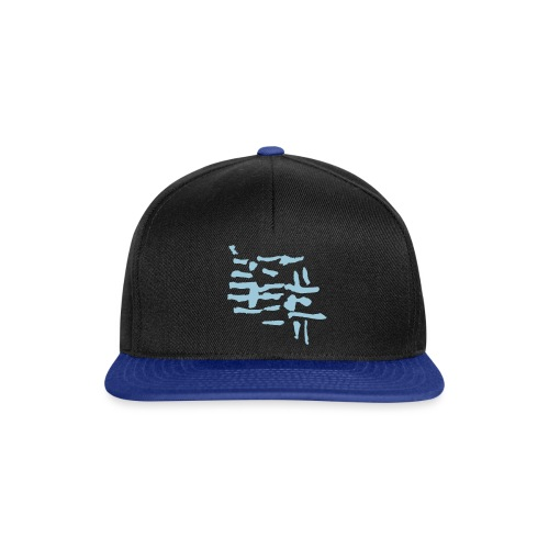 Structure / VINTAGE abstract - Snapback Cap