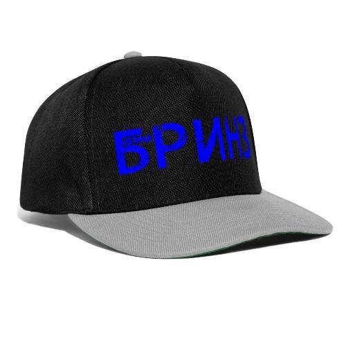 brinz ru b - Snapback Cap