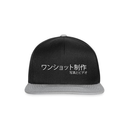 OSproduction /japonais - Casquette snapback