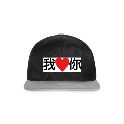 I love you, in chinese style - Casquette snapback