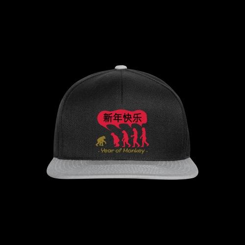 kung hei fat choi monkey - Snapback Cap
