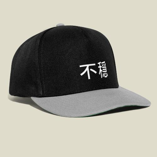 Dizruptive japanisch - Snapback Cap