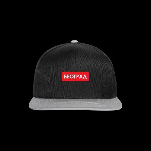 Beograd - Utoka - Snapback Cap