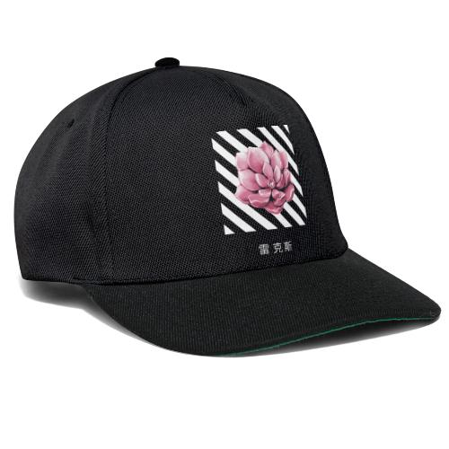 Japanese Pedal - Snapback-caps