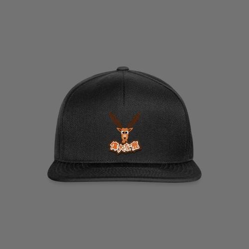 Suuri hirvi (Japani 偉大 な 鹿) - Snapback Cap