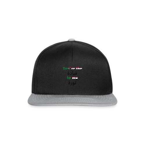 You're the qeyada to my revolution - Snapback Cap