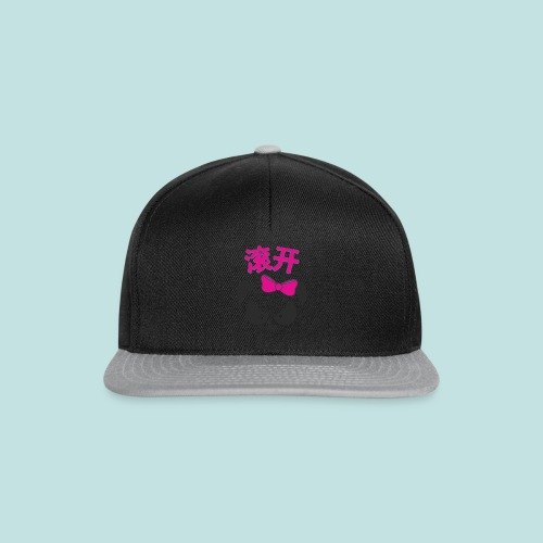 Sweary Panda - Snapback Cap