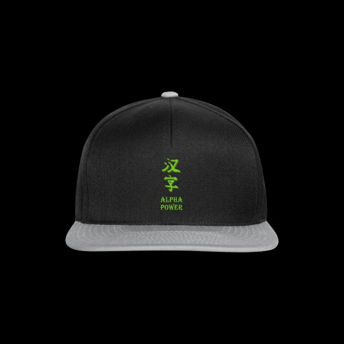 Oenis Design - Snapback Cap