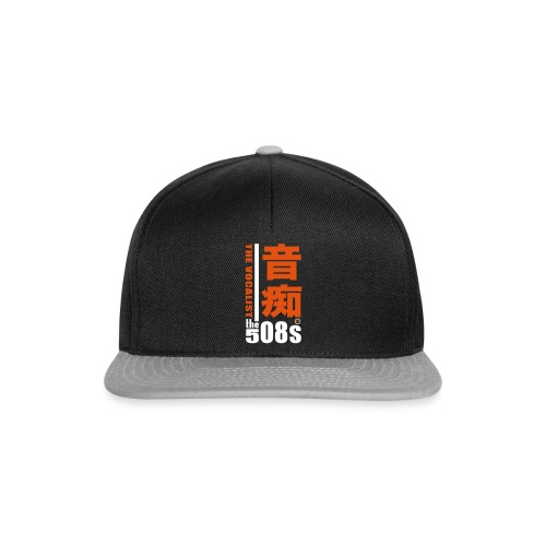 OnchiSan - Snapback Cap