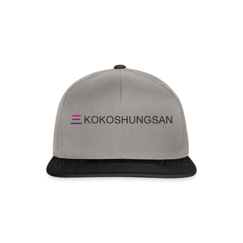 koklogo_tshirt - Snapback Cap