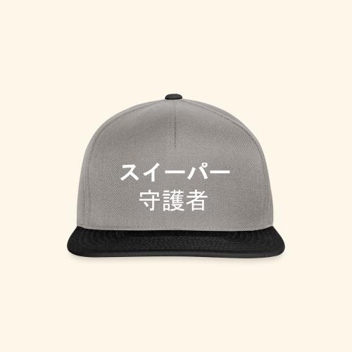 MV Collections - Libero - Snapback Cap