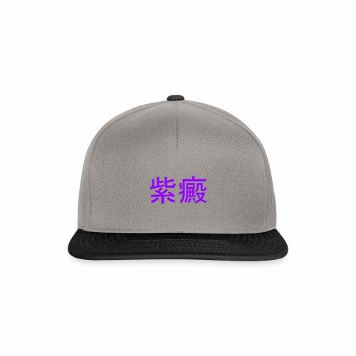 purpura - Gorra Snapback