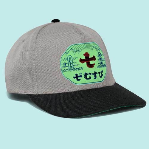 CHINESE SIGN DEF REDB - Casquette snapback