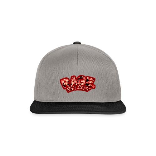 RAGE EST .2017 RED - Snapback Cap