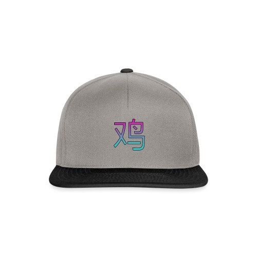 Chinese Rooster - Snapback Cap