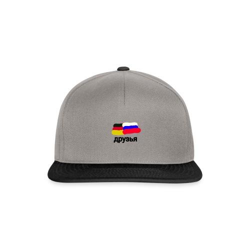 друзья /Deutsch - Russische Freundschaft - Snapback Cap