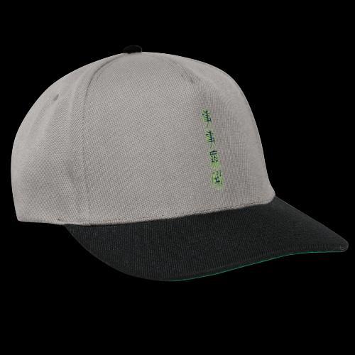 jijimuge 03 - Snapback Cap
