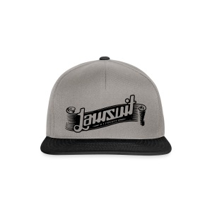 lawsuit - Snapback Cap