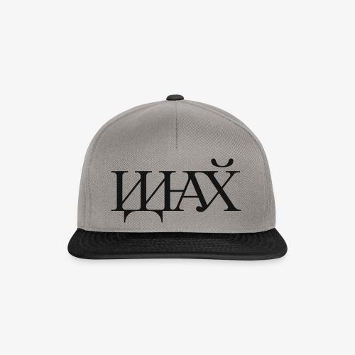 tshirt nhj - Snapback Cap