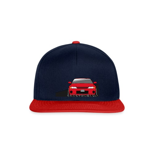 Skyline - Snapback Cap