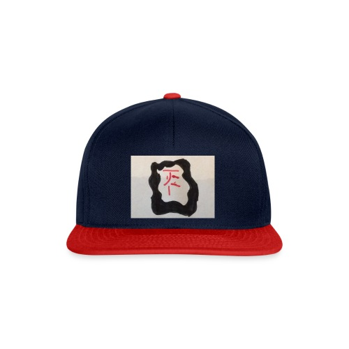 Jackfriday 10%off - Snapback Cap