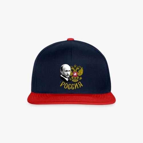 79 President Putin Wappen Russland Gerb Rossii - Snapback Cap