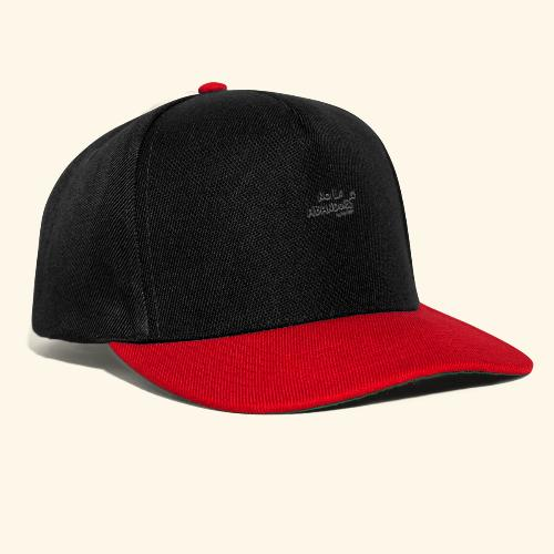 noloabandones negro - Gorra Snapback