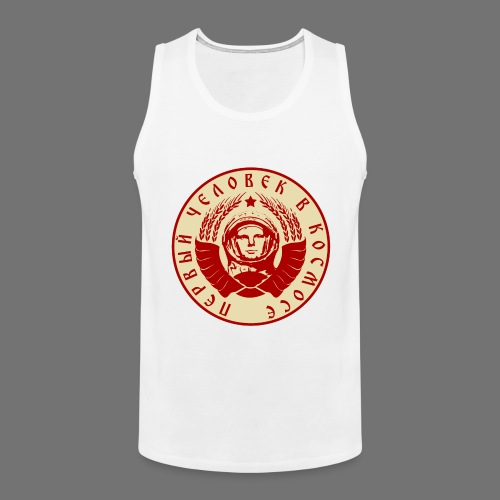 Cosmonaut 2c - Men's Premium Tank Top