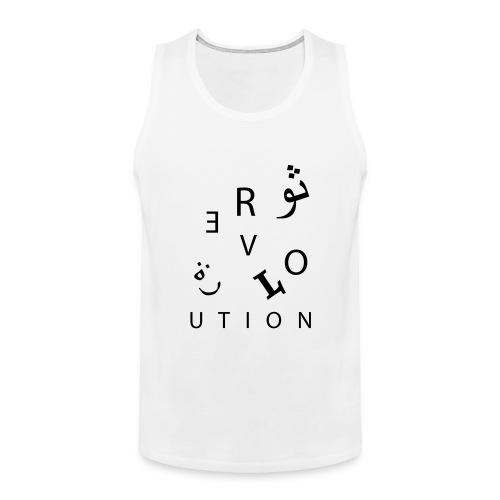 Revolution (auch auf arabisch) - Männer Premium Tank Top