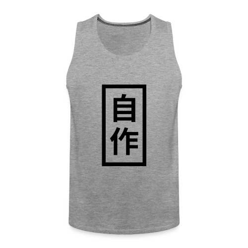 Self Made Kanji - Tank top premium hombre