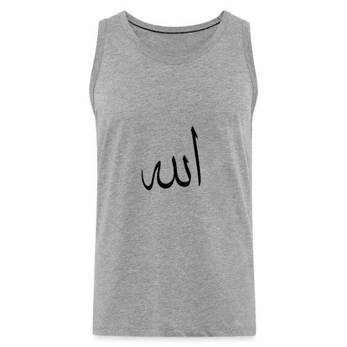 Allah - Débardeur Premium Homme