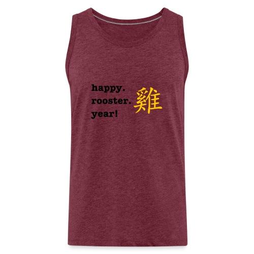 happy rooster year - Men's Premium Tank Top
