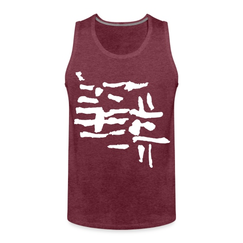 Structure / pattern - VINTAGE abstract - Men's Premium Tank Top