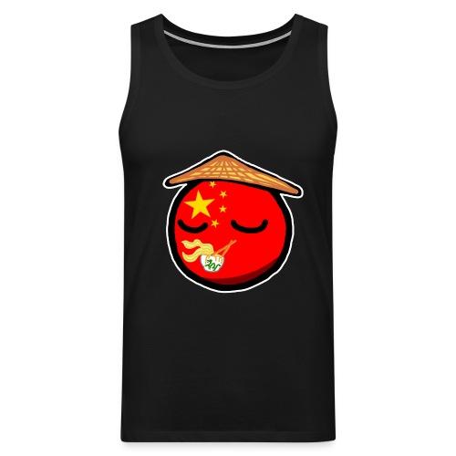 Chinaball - Men's Premium Tank Top