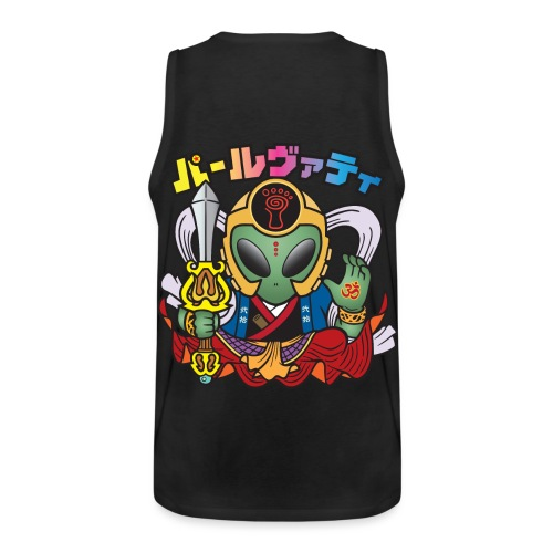 Parvati Man by Catana.jp - Men's Premium Tank Top