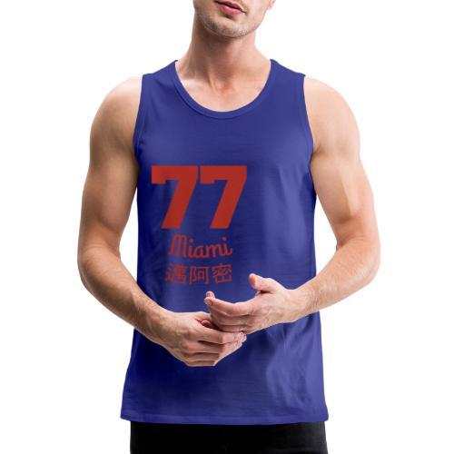 77 miami - Männer Premium Tank Top