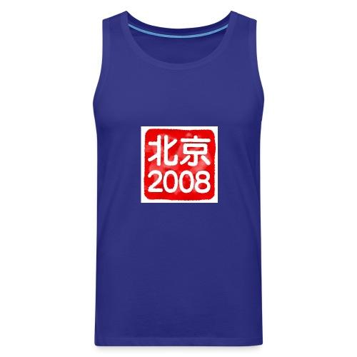 Beijing 2008 China - Débardeur Premium Homme