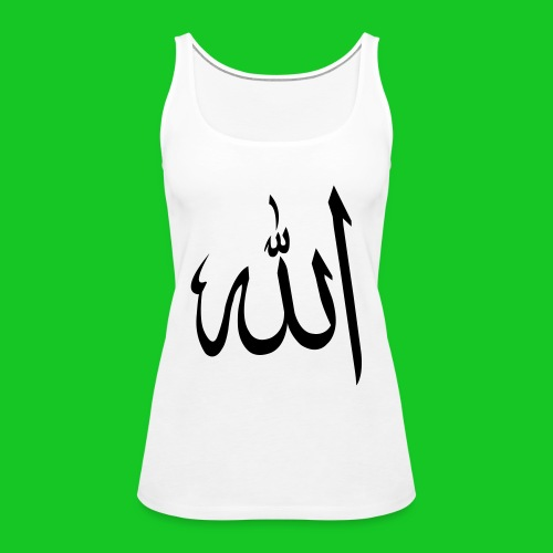 Allah - Vrouwen Premium tank top