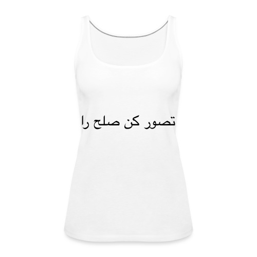 Imagine Peace, Farsi, Persisch - Frauen Premium Tank Top