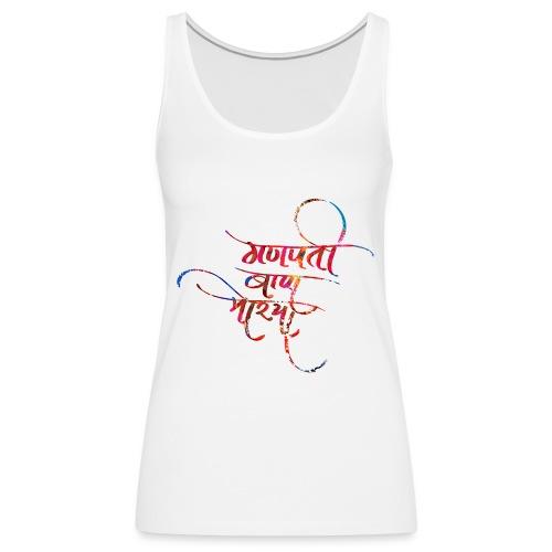 india - Débardeur Premium Femme