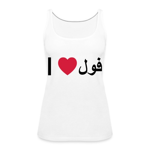 I heart Fool - Women's Premium Tank Top