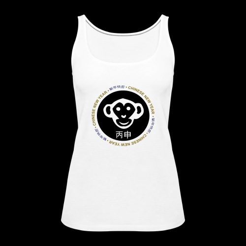 CHINESE NEW YEAR monkey - Women's Premium Tank Top