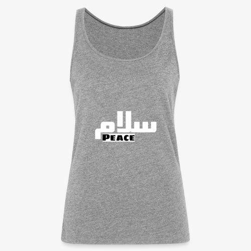 Peace 🕊 ☮ سلام arabic t-shirt - Frauen Premium Tank Top