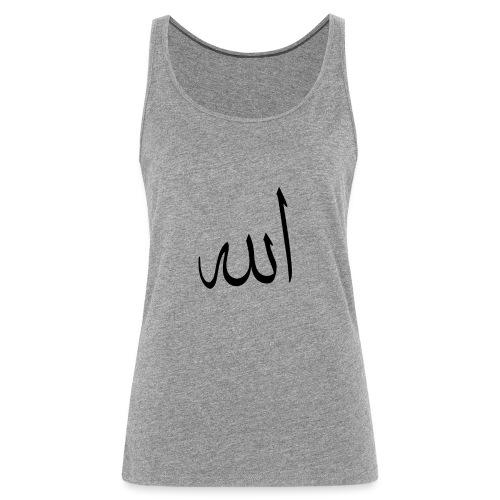 Allah - Débardeur Premium Femme