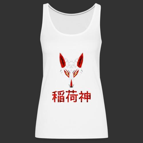 Inari Fox (稲荷神) - Débardeur Premium Femme