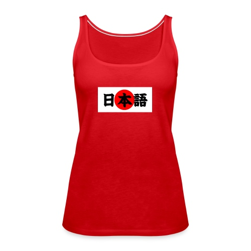 japanese - Naisten premium hihaton toppi